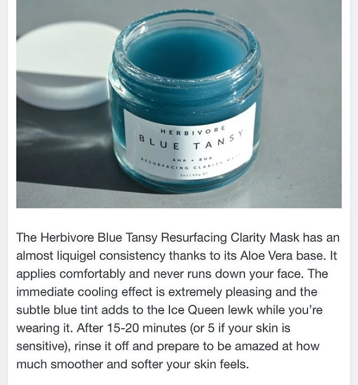 herbivore blue tansy mask instructions